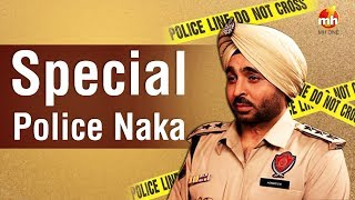 Special Police Naka | Bhagwant Mann | Jugnu Haazir Hai