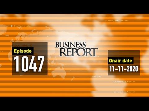 বিজনেস রিপোর্ট, ১১ নভেম্বর, ২০২০ | Bangla Business News | Business Report 2020