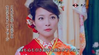 人気モデル・タレントの鈴木優華さん 上田眞央さんから平成31年成人の...