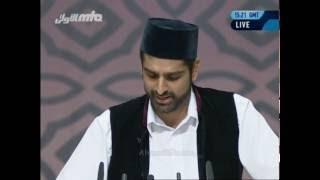Awesome Nazam - Rakh Pesh Nazar Behan - Musawar Ahmad - Jalsa Salana Germany 2016