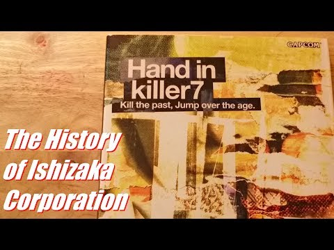 Killer7 Supplement 16 - The History of Ishizaka Corporation  