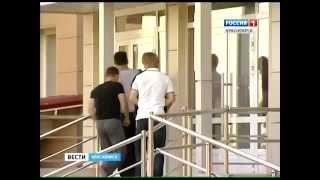 видео перестрелки на острове отдыха красноярск