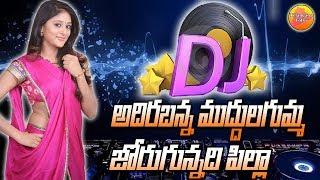 special dj songs telugu