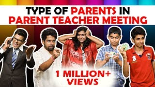Types of Parents in Parent-Teacher meeting | Th...