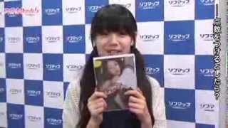 中学生アイドルユニット「RynRyn☆ミどろっぷ」の安藤穂乃果が総集編DVD...