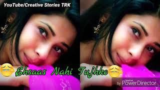 Ehsas nahi Tujhko Main Pyar Karu Kitna kar Dungi Tujhe pagal Chahunga Sanam Itna