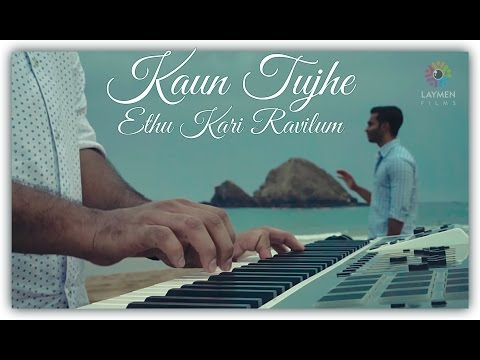 Kaun Tujhe | Ethu Kari Ravilum (Mashup Cover) ft. Dushyanth Prakash & Sajad Azeez