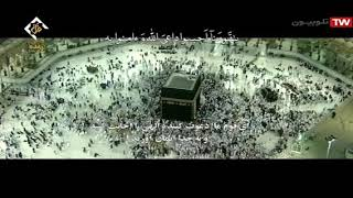 Holy Quran Part 26 Reader Shahriar Parhizkar