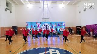 Чир Спорт 2021  - 067 - United BIT, Сосногорск (показательное выступление)