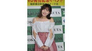 アイドルグループ「HKT48」の元メンバーの多田愛佳さんが22日、東京都内...