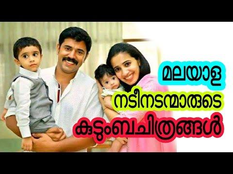 Family Photos of Malayalam Film Stars 2016