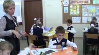 Урок начальных классов, Самойлова_О.В., 2011
