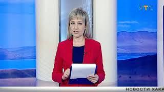 РТС-НОВОСТИ (3 марта 2021)