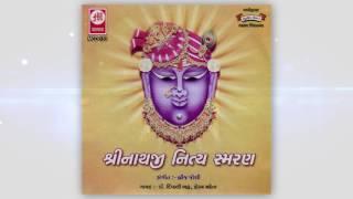 14 Madhurasthakam