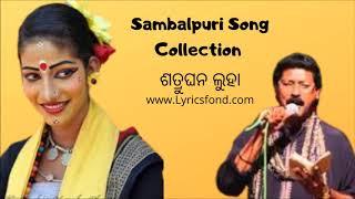 Shatrughan Luha Sambalpuri Song Collection Mp3 (20+ Superhit Sambalpuri Song Jukebox)