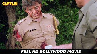 """मिथुन चक्रवर्ती, जॉनी लीवर की नई रिलीज़ हिंदी एक्शन फिल्म """" ज्वालामुखी """" ##Mithun Chakraborty"""