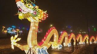 Выставка Китайских фонарей ко Дню Влюбленных. Киев 2019. *RegerSV*
