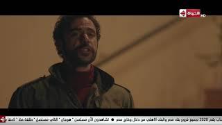 أصحاب هوجان استغلوا طيبته وخلوه يشارك معاهم في السرقة #هوجان