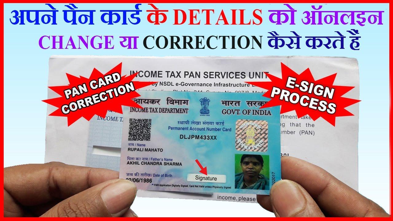 I Want Make Aadhaar Card Online