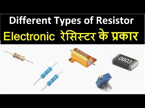 types of resistors in hindi - YouTube