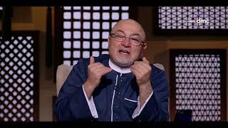 لعلهم يفقهون - مع الشيخ خالد الجندي - حلقة الثلاثاء 21-11-2017 ( وما أرسلناك إلا رحمة للعالمين )