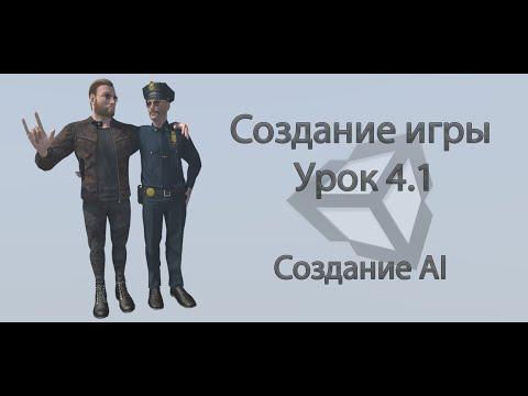 3D игры онлайн