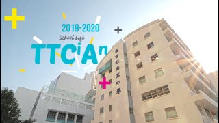 Publication Date: 2020-09-22 | Video Title: 2019-2020 TTCiAn School Life