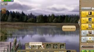 Игра Рыбное место. Новая эра. вконтакте
