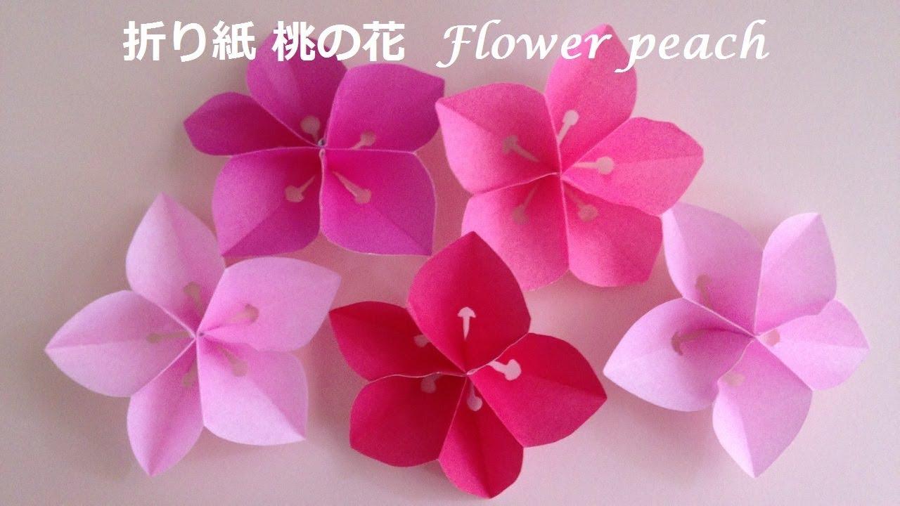 折り紙 桃の花 作り方(niceno1)Origami Flower peach tutorial