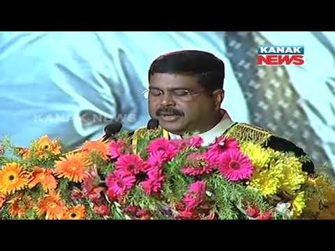 Dharmendra Pradhan Speech in IIT 6th Convocation in  Jatani