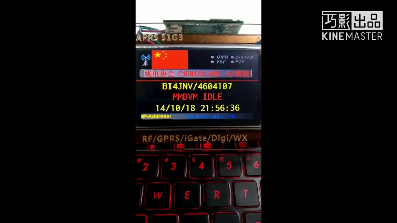 BI4JNV TJC firmware for MMDVM(Chinese screen instead of Nextion)