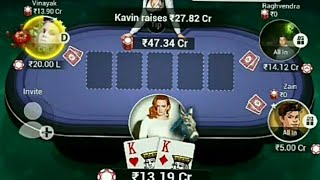 POKER NOT GIVE A SECOND CHANCE TEEN PATTI GOLD