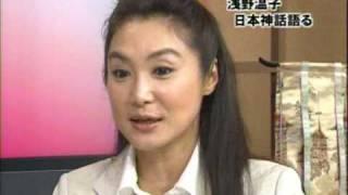 浅野温子.