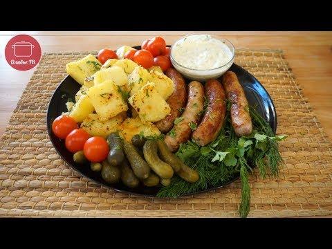 Колбаски-гриль с картофелем по-деревенски с соусом