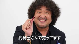 葉加瀬アカデミーLesson01 11 03 楽器のメンテナンス