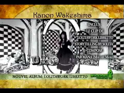 Kanon Wakeshima~Lolitawork Libretto 「少女仕掛けのリブレット」 分島花音