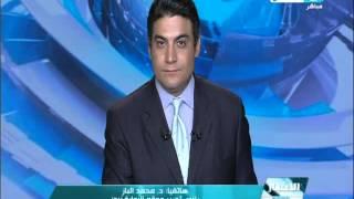 #اخبار_النهار: د. محمد الباز  يعقب علي تعيين المستشار نبيل صادق نائبا عاما جديدا