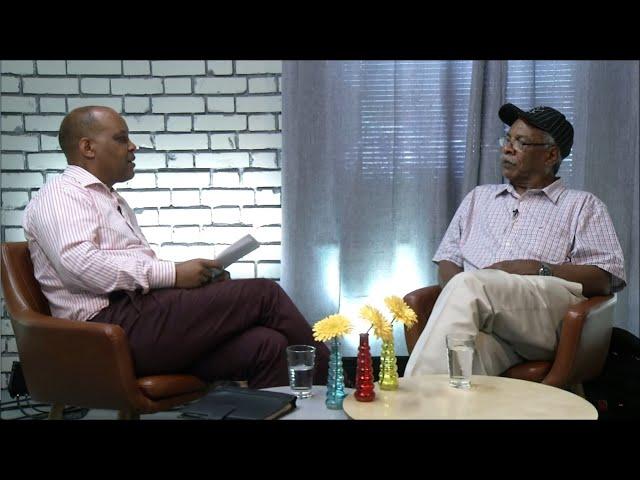 Eritrea - Interview with Mr. Mesfin Hagos Sept. 2018 - ቃለ ማሕተት ምስ ኣቶ መስፍን ሓጎስ