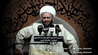 مجموعة ابو ذيات | بصوت سماحة الشيخ زمان الحسناوي
