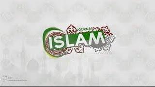 видео muhammad s.a.v