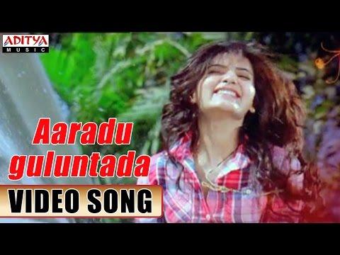 Aaraduguluntada Video Song || SVSC Movie Video Songs || Venkatesh, Mahesh Babu, Samantha, Anjali