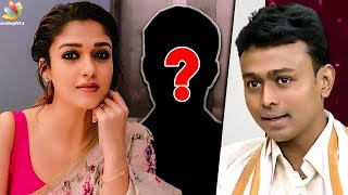 Who will Nayanthara Marry? : World cup Astrologer Predicts I Vignesh ShivaN I Latest Cinema News