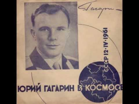 Yuri Gagarin in Space (English Commentary)