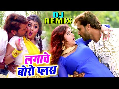 Khesari Lal (2019) NEW सुपरहिट गाना - Lagawe Boro Plus - Priyanka Singh - Bhojpuri Dj Remix Song