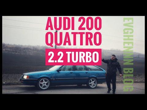 AUDI 200 2.2 Turbo Quattro /avant 1988/ Full Movie /k26. Как из Audi 100 сделать 200 AVANT