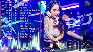 Chinese DJ 2019慢摇串烧《最美情侶 - 卜卦 - 溯 - 讓全世界知道我愛你 - 谁家内小谁 - 生僻字》Remix【動態歌詞 】DJ MoonBaby