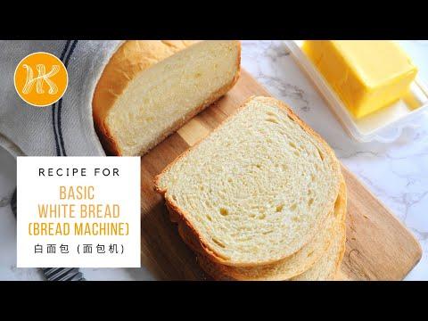 bread machine caesar bread