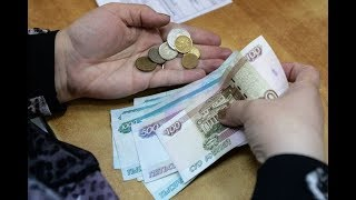 Какой будет прибавка к пенсии с 1 августа