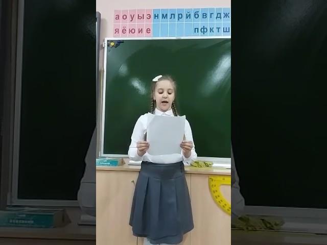 Изображение предпросмотра прочтения – ЯнаБабенко читает произведение «Весна» М.Ю.Лермонтова
