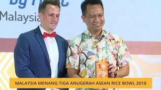 Malaysia menang 3 anugerah ASEAN Rice Bowl 2018